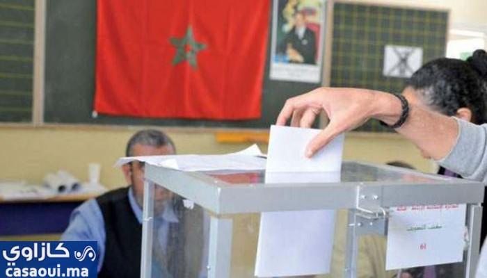 هل تؤجل الانتخابات  ببلادنا بسبب كورونا