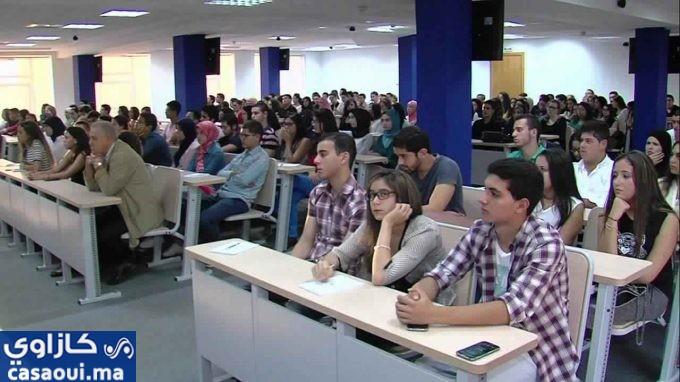جامعة بالبيضاء تبرم شراكة مع كلية فرنسية في مجال العلاج النفسي الحركي