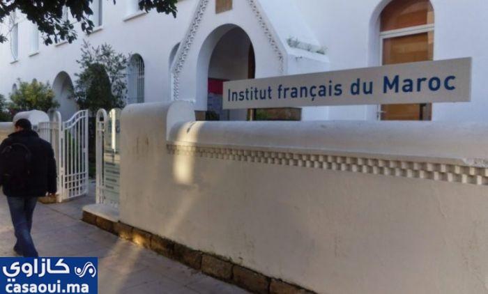 المعهد الفرنسي بالبيضاء يعيد فتح قاعات العرض التابعة له