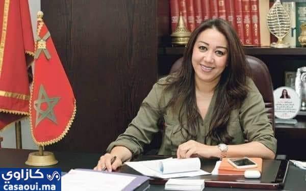 من هي الرميلي المرشحة لرئاسة مجلس العاصمة الاقتصادية؟