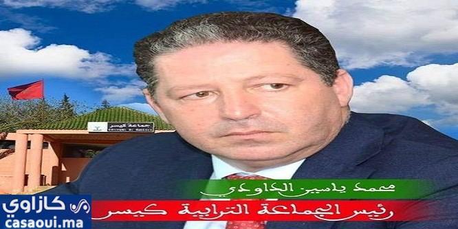 وفاة رئيس جماعة كيسر إقليم سطات في حادثة سير بالقرب من المحمدية