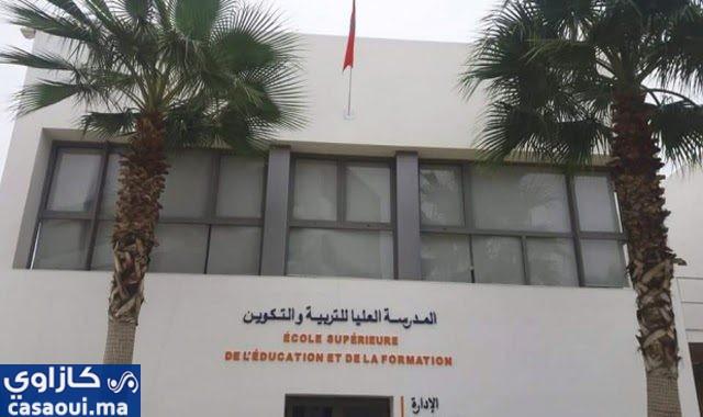 الحكومة تقرر نقل المدرسة العليا للتربية والتكوين من سطات إلى برشيد