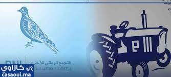 """تحالف """"الأحرار""""و""""البام"""" يسند رئاسة الفداء ومرس السلطان مناصفة بينهما"""