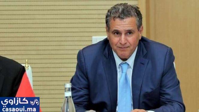 أخنوش يترأس أول مجلس للحكومة الجديدة