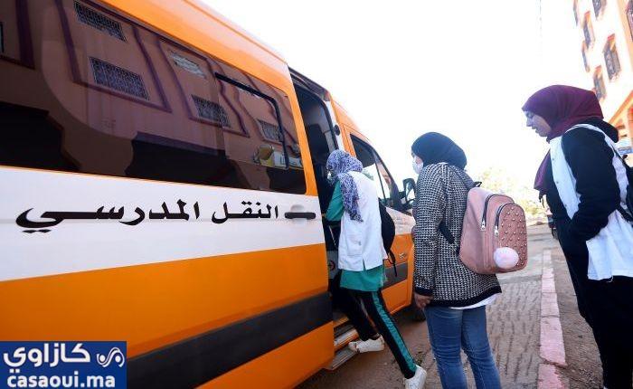 """""""مركز أولاد حمدان"""" غيّر حياة آلف فتاة قروية بإقليم الجديدة"""