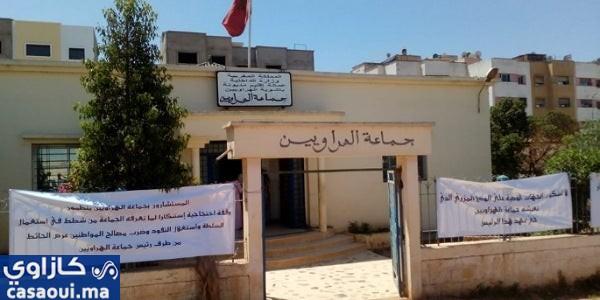 """المحكمة ترفض طعن""""الأحرار"""" في مستشاريه المتمردين بالهراويين"""