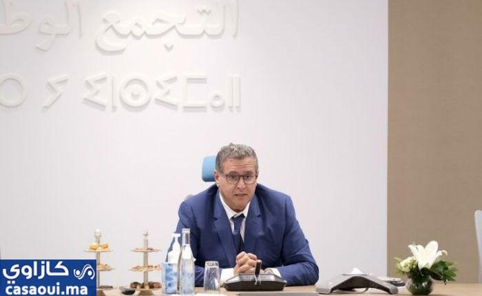 قيادة التجمع تكافئ عمدة الدار البيضاء..