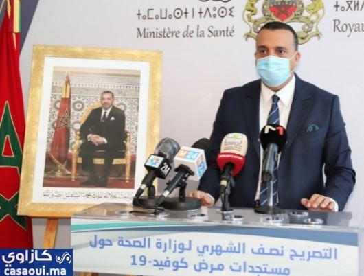 """""""كوفيد19"""".. المغرب يتغلب على موجته الثانية"""