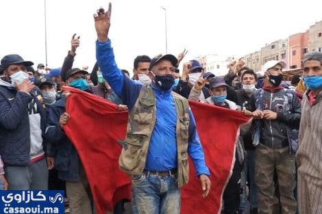 احتجاجٌ في الدار البيضاء بمناسبة اليوم العالمي ضد الفقر