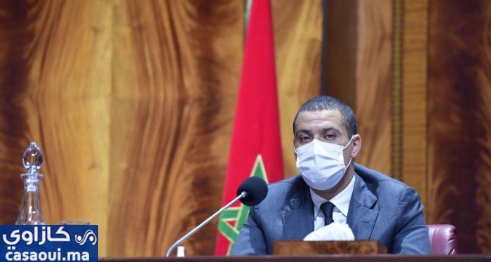 بودريقة يكشف لائحة المستقيلين من مجلس النواب