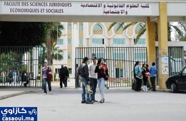 السبق لكلية عين الشق..أول شعبة للاقتصاد باللغة الإنجليزية في المغرب