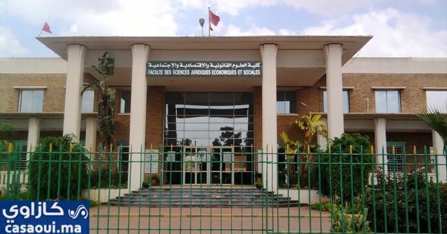 البكالوريوس: طلبة سطات يكتشفون النظام الجديد