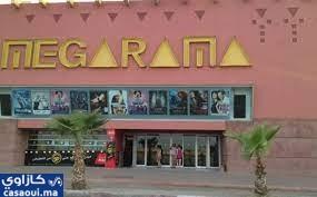 """تقديم العرض ما قبل الأول لفيلم """"الكنز""""بسينما ميغاراما"""