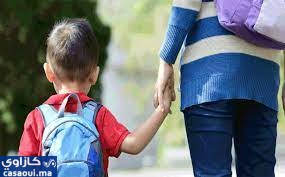 الدخول المدرسي..الأسر البيضاوية تستأنف عاداتها اليومية