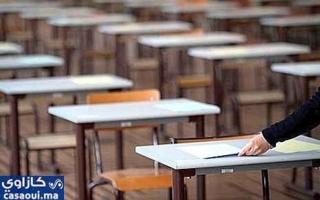 جهة البيضاء سطات..نزيف في عدد المتمدرسين بالتعليم الخصوصي